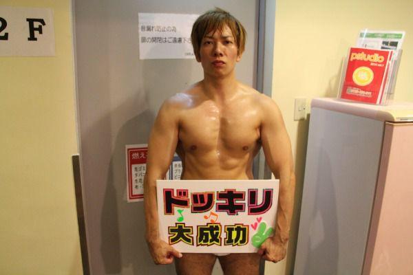 Body rắn chắc của Shimiken