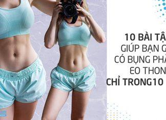 10 Bài tập giúp eo thon bụng phẳng chỉ với 10 phút mỗi ngày