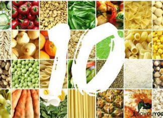 Dinh dưỡng Yoga: 10 thực phẩm hỗ trợ cho luyện tập yoga của bạn